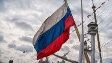 Руското външно министерство призна, че е на дъното в отношенията си със САЩ