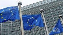 Четири страни от ЕС призоваха за засилване на отбраната на Европа