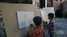 Деца от цяла България рисуват Старинен Пловдив