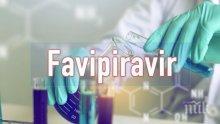 В Русия одобриха първият препарат за лечение на COVID-19