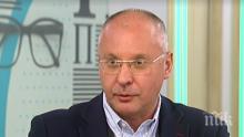 """Станишев: Решението """"на подпис"""" е авантюра и поставя под риск избора на председател на БСП"""