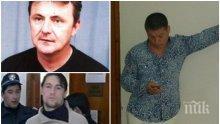 ТЕМИДА: Оправдаха Пламен Дишков - Кела за убийството на Мастара