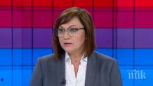 Корнелия Нинова успя с плана си - БСП прие на подпис графика за преките избори и няма да има пленум