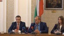 ИЗВЪНРЕДНО В ПИК TV: ВМРО срещу фейк новините: Всички сайтове-медии да се регистрират като администратори на лични данни (ВИДЕО)