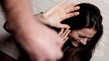 Мъж преби жена във Врачанско