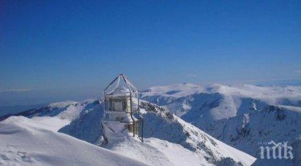 20 см нов сняг затрупа връх Мусала