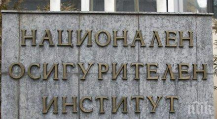 НОИ ще изплати 4,925 млн. лева на 10 817 безработни лица
