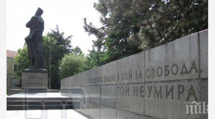 ЗАРАДИ COVID-19: Без заря-проверка за Ботев във Враца