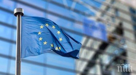 проучване българите сред пострадалите финансово пандемията евросъюза