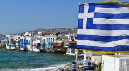 гърция допуска туристи всички страни