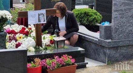 Снимката от гробищата, която загроби Корнелия Нинова