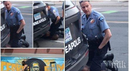 арестуваха полицая притиснал земята починалия арест джордж флойд минеаполис