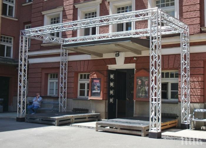 81 ДНИ ПО-КЪСНО: Народният театър отваря врати на 10 юни