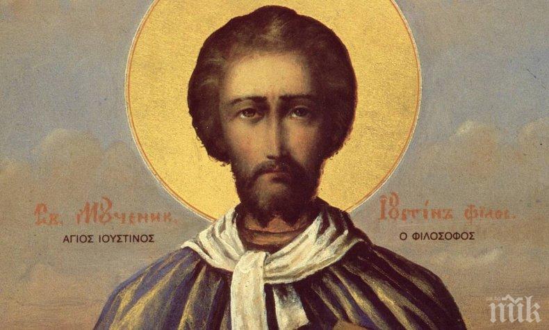 ОГРОМНА ПОЧИТ: Честваме един от най-ярките християнски писатели, наречен Философ заради живота си