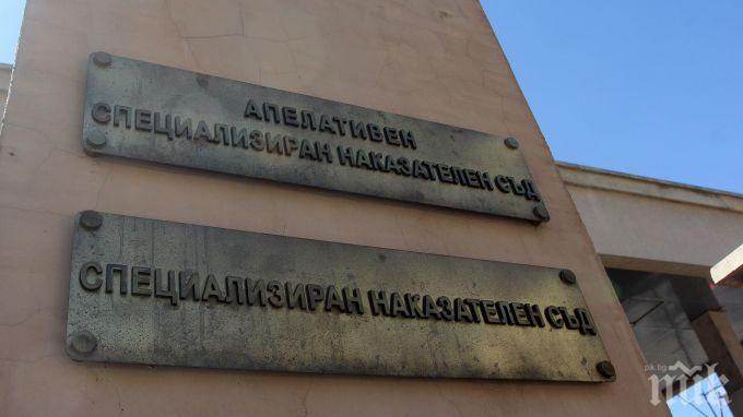 Специализираният наказателен съд ще гледа мерките на шестима от обвиняемите за аферата с боклука