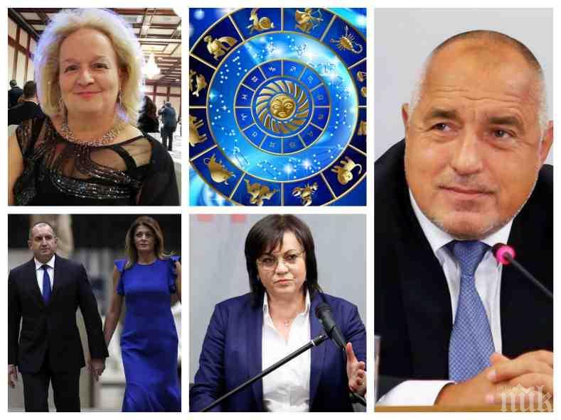 САМО В ПИК: Топ хороскопът на Алена за България през юни - политическите битки продължават, Борисов с шанс за успешни преговори с ЕС