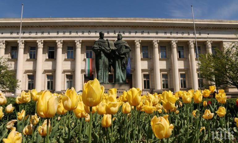 БАН за спекулациите на Кремъл: Кирил и Методий не са стъпвали в Русия