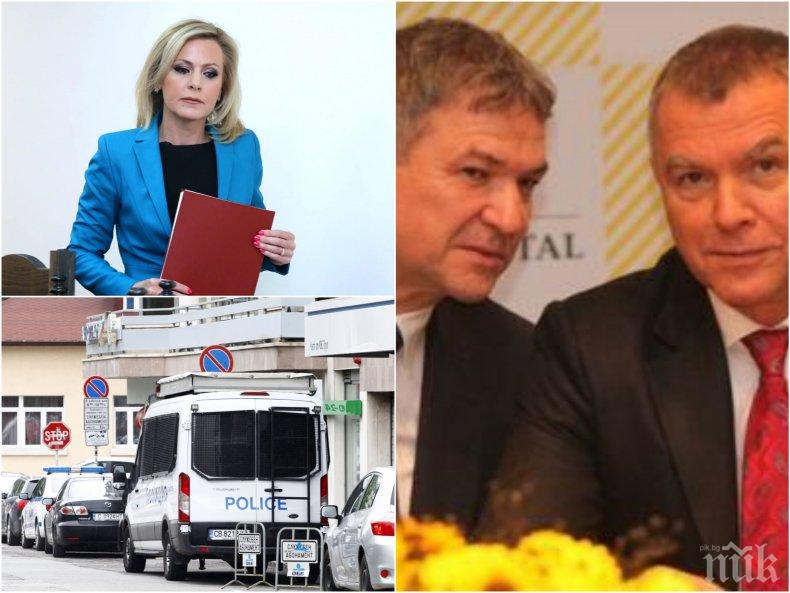 ПЪРВО В ПИК TV! Арест и гаранция от 1 млн. лв. за Бобокови! В домовете им открити шокиращи документи с имена на убити и големи суми, има снимки на магистрати и държавни служители. Милионерите укривали данъци (ВИДЕО/ОБНОВЕНА)