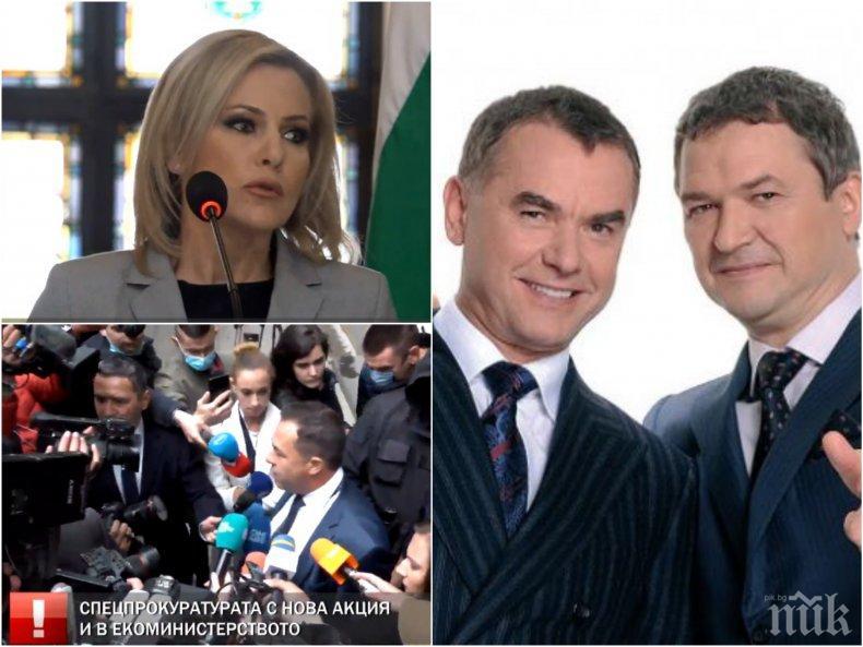 ПЪРВО В ПИК TV! Зам.-министърът на околната среда Красимир Живков арестуван, задържани са още 5 лица - той оказвал натиск на служители в полза на частни фирми (ВИДЕО/ОБНОВЕНА)