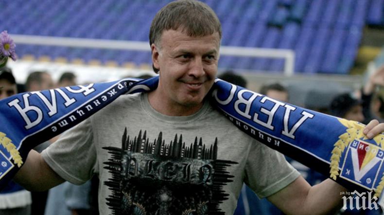 Наско Сираков прави мащабни промени в Левски?