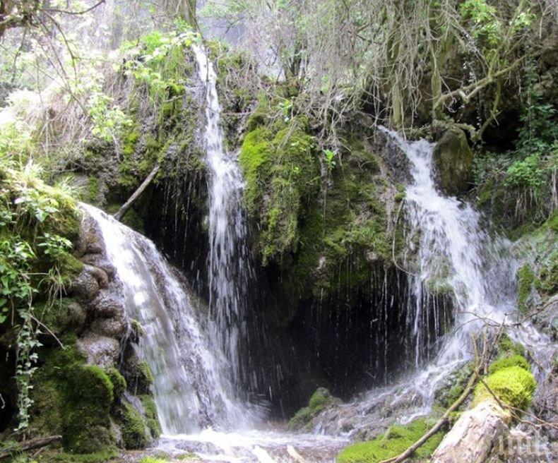 Изграждат екопътека между село Раждавица и водопада Полска скакавица