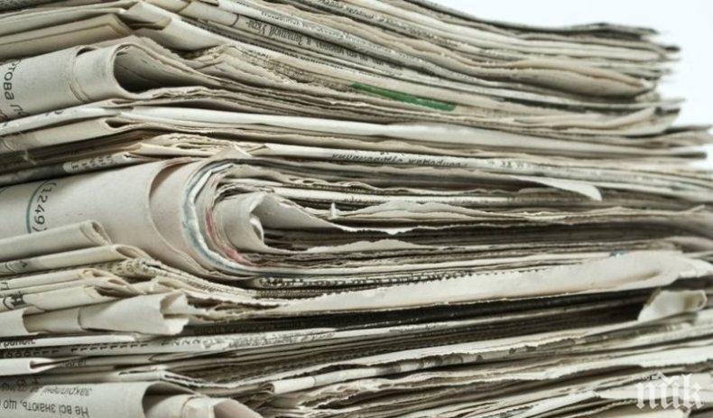 9% ДДС за вестниците е нахалство. Нали тъкмо им свалиха търговската отстъпка...