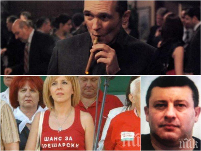 Ето как Васил Божков стяга преврат през Мая Манолова – намесени са подземни босове като Къро