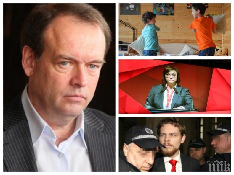 ГОРЕЩО В ПИК TV! Христо Монов след окончателното освобождаване на убиеца на сина му Полфрийман: ВКС нанесе тежък удър върху държавността (ВИДЕО/ОБНОВЕНА)