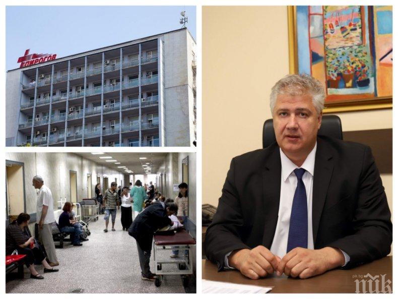 """Проф. Балтов със супер новина: """"Пирогов"""" изписва последните двама пациенти с коронавирус"""