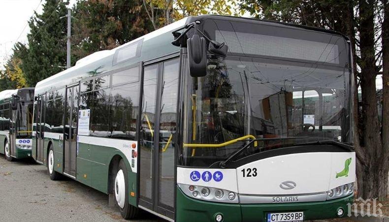 ВАЖНО: Възстановяват обичайното работно време на градския транспорт в столицата