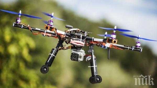 Учени проучваха активен вулкан с дрон