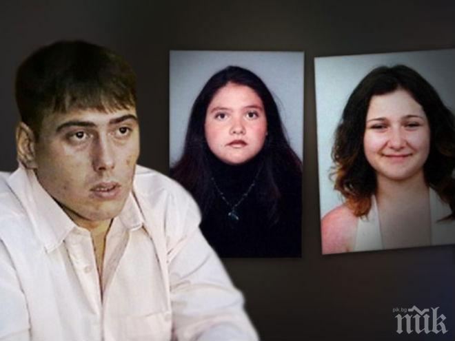 МИСТЕРИЯ: Петима си отидоха с тайната за убийството на сестри Белнейски