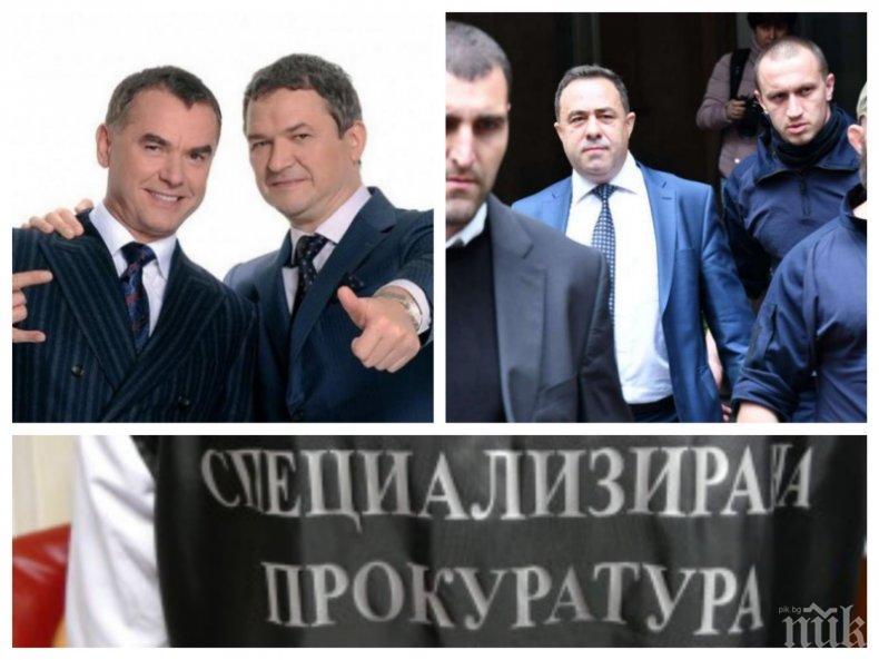 Събрали са над 66 тома доказателства срещу групата на Бобокови и зам.-министърът от МОСВ