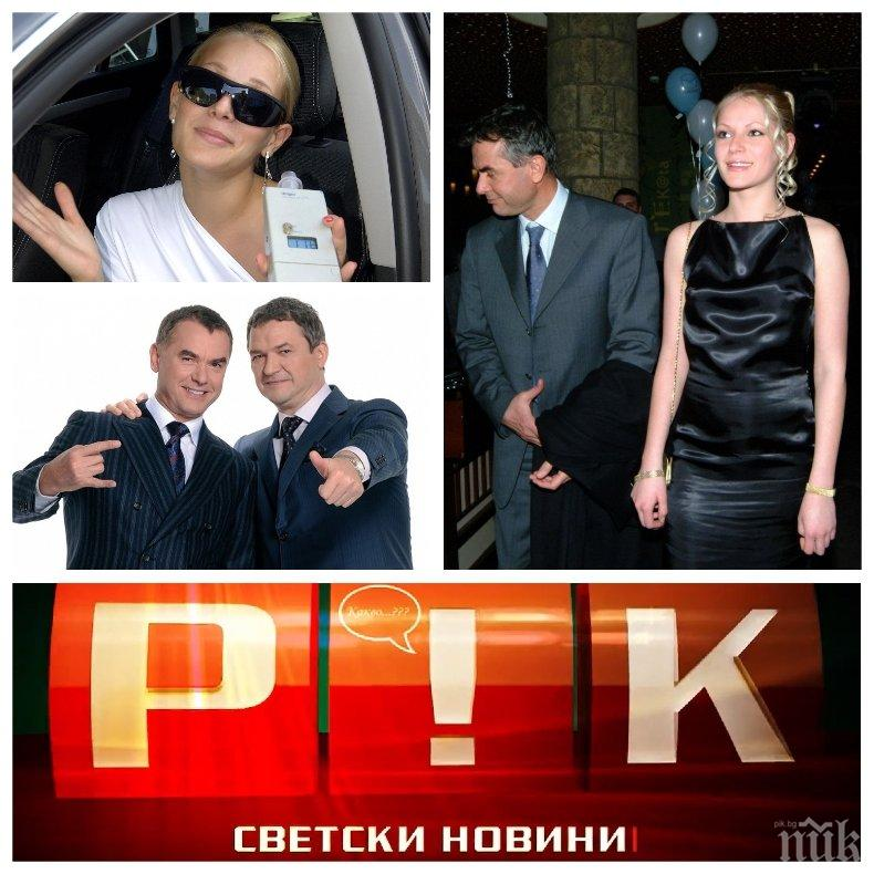 САМО В ПИК TV: Любовница на Атанас Бобоков му би шута и се омъжи за друг