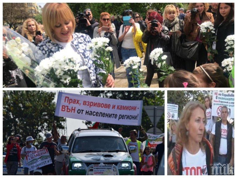 РАЗКРИТИЕ: Пловдивчани изпъдиха Мая Манолова - опитва се да яхне протеста срещу кариерите в Белащица