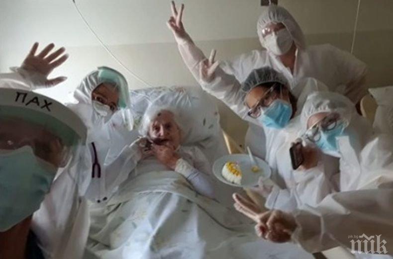106-годишна италианка пребори коронавируса (ВИДЕО)