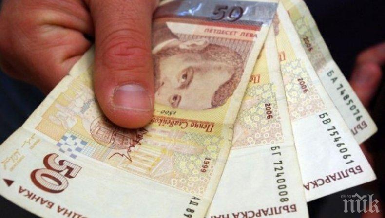 413 000 пенсионери имат пари само за 18 дни в месеца