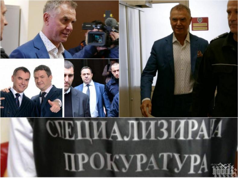 ИЗВЪНРЕДНО В ПИК TV! Спецсъдът реши дали братята Бобокови и зам.-министър Красимир Живков остават в ареста - ето какво се случи след 17-часова сага (ОБЗОР/ОБНОВЕНА/СНИМКИ)