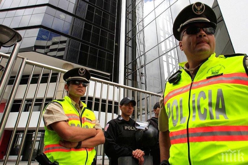 Взривиха офис на телевизия в Еквадор