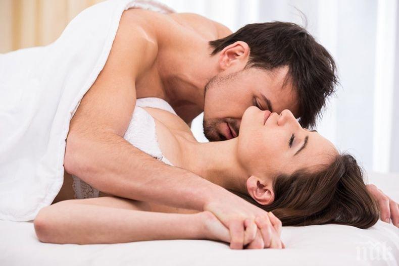 5 трика за чувствен секс