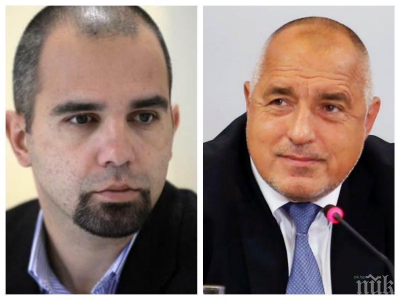 Първан Симеонов с прогноза: ГЕРБ и Патриотите могат да сформират и следващия кабинет