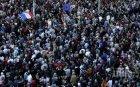 ПОГРОМИ И В ПАРИЖ: Протест срещу полицейското насилие ескалира до безредици и сблъсъци