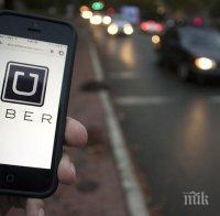 Uber и Lyft спират услугите в някои градове в САЩ заради въведения полицейски час