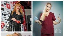 """КАРЪК: Звезда от """"Откраднат живот"""" закъса със здравето - д-р Хинова на тежки инжекции заради извадена ръка"""