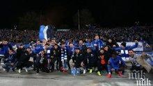 """Председателят на Тръст """"Синя България"""" с горещ коментар за Левски"""