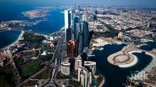 Абу Даби обяви една седмица карантина заради коронавируса