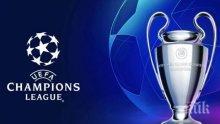 В УЕФА обмислят мини-турнир за излъчване на победителя в Шампионска лига този сезон