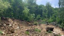 Започва укрепването на срутищата по пътя за Рилския манастир