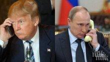 Тръмп информира Путин за идеята си за Г-7