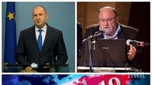 Евродепутатът Александър Йорданов скочи срещу Румен Радев: Удари дъното! Стана говорител на критиците срещу лекари и политици, за да вдига оклюмал рейтинг